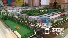 枣庄汽配城