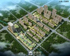 碧桂园·翡翠蓝山