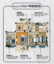 碧桂园·翡翠澜湾户型图
