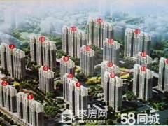 薛城中兴东区 带储藏室 包更名 可贷款 错过后悔