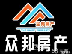 清泉福星公寓 03年房子 证满五年配合贷款