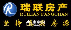 香港街 三室两厅 中等装修 120平米 出售