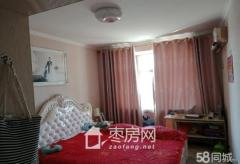 文苑小区 家具家电全送两室两厅92平米精装修