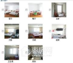 枣庄新城实验高中附近来泉山庄二期自有新房出租给陪读