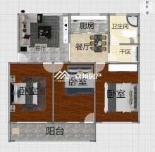 临山公寓 依山傍水 位置佳 非顶楼 证满5年 配合贷款