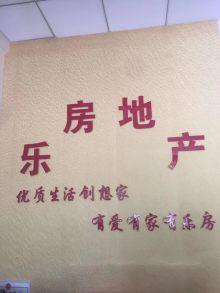 东湖明珠电梯房中间楼层,精装修