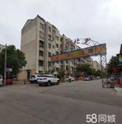 (市中)文化北里3室2厅1卫118m²简单装修69万
