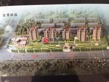 (薛城)龙潭御园3室2厅1卫128m²毛坯房 配合贷款