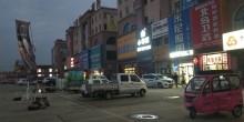 (薛城)薛城全学区房不用迁户即可入学,来电即亨VIP特惠价