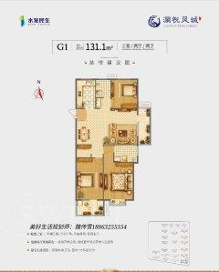 水发澜悦凤城,观景房 超大阳台 ,森林公园 凤翔湖。学府美宅