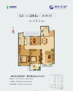 水发澜悦凤城,学府美宅,千亩公园,凤翔湖畔,欢迎前来品鉴