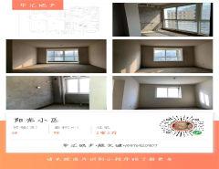 (薛城)薛城阳光小区2室2厅1卫98m²毛坯房