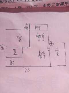 (市中)东湖阳光2室2厅1卫110m²豪华装修