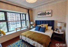 (市中)中坚一品3室2厅1卫137.67m²毛坯房