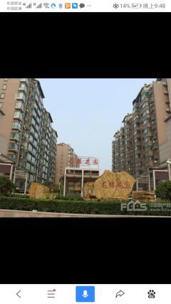 (滕州)龙腾花园1室1厅1卫60m²豪华装修