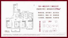 (市中)恒大御府3室2厅1卫109m²豪华装修