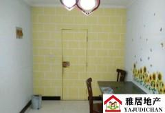 (薛城)淞江花园2室1厅1卫90m²简单装修