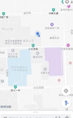 (市中)鑫苑小区2室1厅1卫80m²简单装修