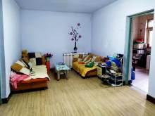 (市中)印染小区 4楼 非山非顶 2室 拎包住 可贷款