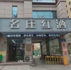(市中)龙庭居4室2厅1卫148m²豪华装修
