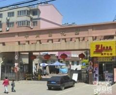 (市中)华南西花园3室2厅1卫83万110m²出售
