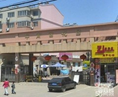(市中)华南西花园3室2厅1卫1300元/月110m²出租