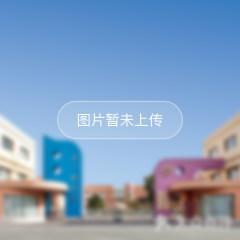 薛城临山小学西校区